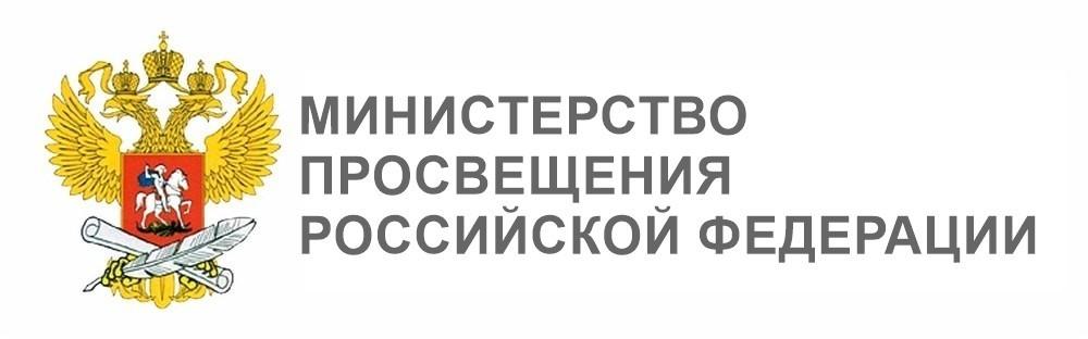 ministrestvo obrazovaniya